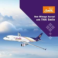 Thai Smile Royal Orchid Plus