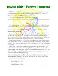 child care contract template info forms for kozee kids licensed child care in stanwood wa