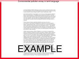 environmental pollution essay in tamil language college paper  environmental pollution essay in tamil language look at most relevant essay about pollution in tamil