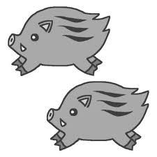 亥イノシシのイラストcモノクロ2007年亥年平成19年猪いのししと