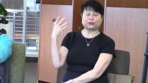 Loretta Kane: Applying Cognitive Theory to writer coaching IV - YouTube