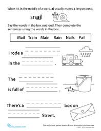 This spelling strategy for kids will help you remember which t. Sounding It Out Ai Vowel Pair Worksheet Education Com