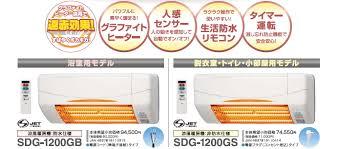「高須産業 SDG-1200GB」の画像検索結果