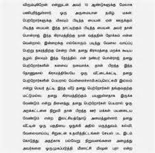 abdul kalam in hindi essays