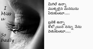 Heart Breaking Love Quotes In Telugu | Legendary Quotes : Telugu ... via Relatably.com