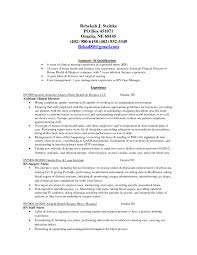 Perioperative Nurse Resume Examples Surgical Yun56 Co For