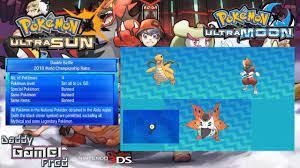 Pokemon Ultra Sun Pokedex Serebii (Page 1) - Line.17QQ.com