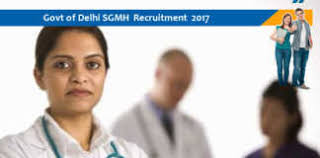 sgmc jobs latest medical field resident doctors jobs career updates job