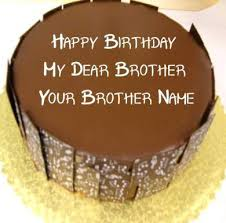 Happy Birthday Images For Brother With Name Edit Floweryred2com