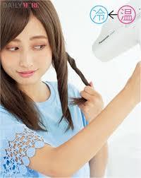 ドライヤーだけでゆるふわヘアは作れる 美髪プロが教える世界一