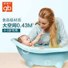 get ations boy baby bathtub baby bathtub baby bath tub children newborn baby wash bath bath tub large