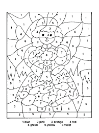 Colour By Number Color Activities For Preschool Coloring Pages Free