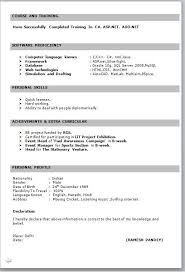 Simple Resume Format For Freshers In Word File Resume Corner