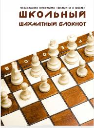 <b>Фолиант Блокнот</b> шахматный 64 листа цвет коричневый ...
