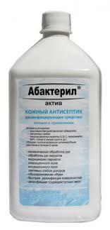 средство дезинфицирующее кожный антисептик ника изосептик 750мл