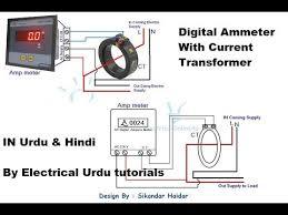 amp meter ct wiring diagram wiring diagram mega amp meter ct wiring diagram wiring diagrams favorites amp meter ct wiring diagram