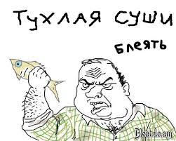 Массовое отравление в Киеве: только в 4 заведениях из 103 проверенных не было выявлено никаких нарушений - Цензор.НЕТ 8128