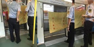 wide open doors. Delighful Doors Beijing Subway Train Rumbles Down The Tracks With Door WideOpen Inside Wide Open Doors