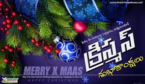 Christmas Tree Quotes Delectable Merry Christmas Online Telugu Greetings With Christmas Tree Hd
