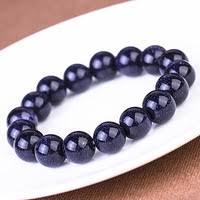 stretch men bracelet bangle elastic natural stone blue gold sand expandable fashion jewelry created beads round