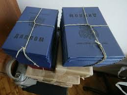 Липовые дипломы российских чиновников зачем учиться если можно  Фото globallookpress