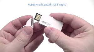 <b>TOTOLINK N300UM</b>: Беспроводной USB2.0 адаптер (распаковка ...