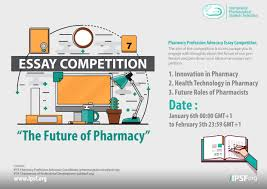 pharmacy profession advocacy essay competition  pharmacy profession advocacy essay competition