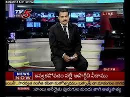 TV5 AP Live