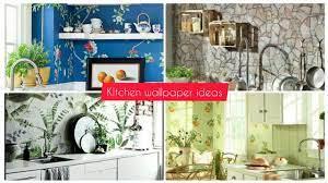 kitchen Wallpaper ideas/kitchen wall ...