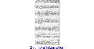 essay on road accidents causes and remedies in hindi google docs