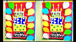 3d Birthday Chart For Classroom L Birthday Bulletin Board