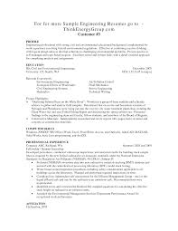 Resume Sample Engineering Internship Lovely Process Engineer Cover