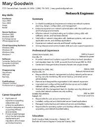 get the work with this network administrator resume sample 2016 intended  for network administrator resume sample