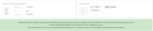 балтбет 24 заблокирован