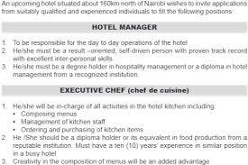 composing job 2017 nairobi african dew hotel job vacancies jobspot kenya