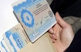 Жители оккупированного Донбасса смогут получить украинские дипломы  Жители оккупированного Донбасса смогут получить украинские дипломы Квит