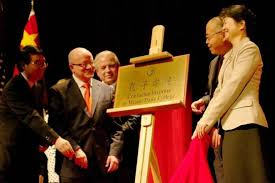 Miami Dade College To Nix Chinese Institute After It Becomes Issue In  Presidential Search | WUSF Public Media