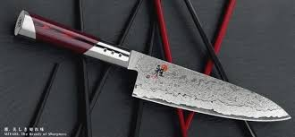 Japanese Kitchen Knives Ultimate Guide Of The Best Types  The Japanese Kitchen Knives