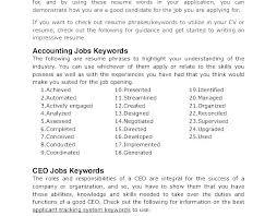 Resume Key Words Keywords Keywords For Sales And Marketing Resume