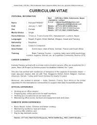 Gallery Of Simple Resume Format Download Simple Format Simple ...
