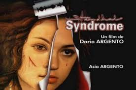 Image result for images of argento the stendhal syndrome