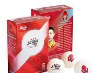 18 Table Tennis <b>Balls</b> & Accessories ideas in 2021 | table tennis ...