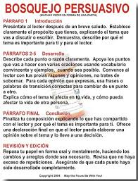 writing a persuasive essay spanish high school lesson plans  writing a persuasive essay