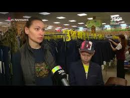 Контакты магазинов Класс и К