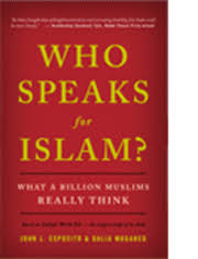 essay about islam christianity vs islam essay