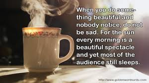 60 Best Good Morning Blessings Quotes For Your Friends Family