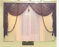Curtain Interior Design Impressive Inspiration Design
