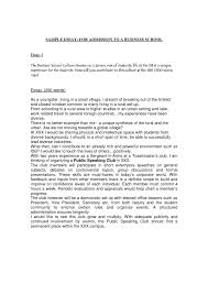 harvard mba essays docoments ojazlink academic essay writing in first person resume for coding and