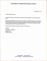 Letter Recommendation For Student Letters Of Recommendation For Students Template Business