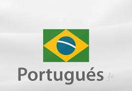 Resultado de imagen para icono idioma portugues
